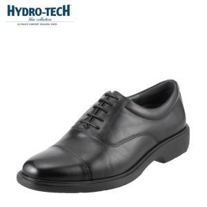 ハイドロテック ブルーコレクション HYDRO TECH HD1325 メンズ ビジネスシューズ 黒 本革 防水 幅広 3E 軽量 ブラック