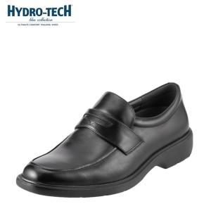 ハイドロテック ブルーコレクション HYDRO TECH HD1326 メンズ ビジネスシューズ 黒 本革 防水 幅広 3E 軽量 ブラック