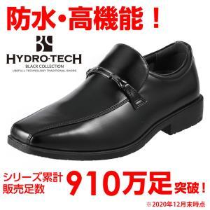 ハイドロテック ブラックコレクション HYDRO TECH HD1366 メンズ ビジネスシューズ 黒 防水 幅広 3E 軽量  ブラック