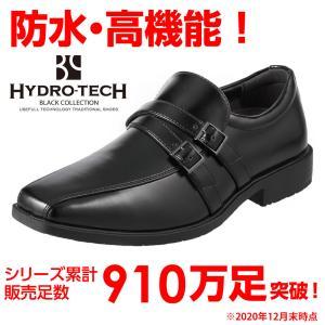 ハイドロテック ブラックコレクション HYDRO TECH HD1367 メンズ ビジネスシューズ 黒 防水 幅広 3E 軽量  ブラック