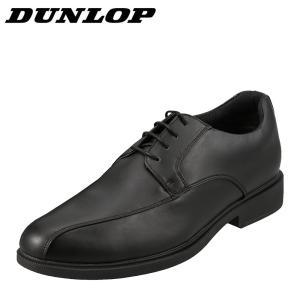 ダンロップ モータースポーツ DUNLOP MOTORSPORT DC703 メンズ | ビジネスシューズ 外羽根式 | ブラック|shoe-chiyoda
