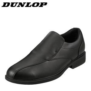 ダンロップ モータースポーツ DUNLOP MOTORSPORT DC704 メンズ | ビジネスシューズ スリッポン | スワールモカ | ブラック|shoe-chiyoda