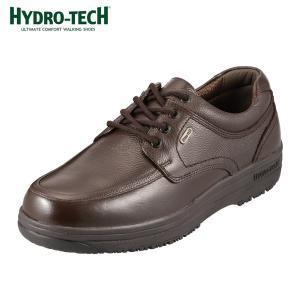 [入荷次第発送]ハイドロテック ウォーキングコレクション HYDRO-TECH 6301 ウォーキングシューズ 本革 防水 小さいサイズ メンズ チョコ
