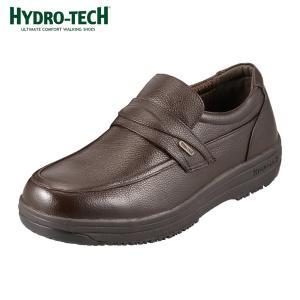 [入荷次第発送]ハイドロテック  ビジネスシューズ 本革  防水 軽量 HYDRO-TECH ウォーキングコレクション 6302  メンズ  チョコ