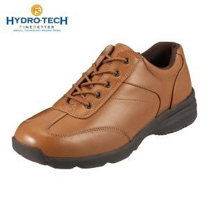 ハイドロテック ウォーキングシューズ カジュアル 防水 防滑 HYDRO-TECH ファインセッター HD1905 メンズ キャメル