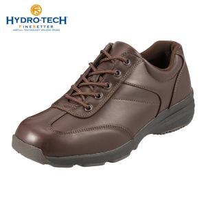 ハイドロテック ウォーキングシューズ カジュアル 防水 防滑 HYDRO-TECH ファインセッター HD1905 メンズ ダークブラウン