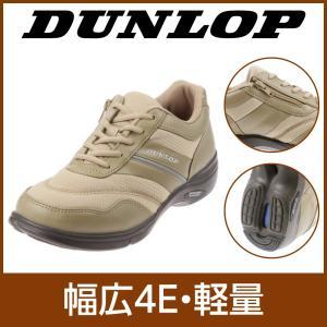 ダンロップ DUNLOP DC099 メンズ|サンド|ウォーキングシューズ|shoe-chiyoda