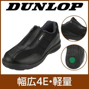 DUNLOP DC138 メンズ|ブラック|shoe-chiyoda