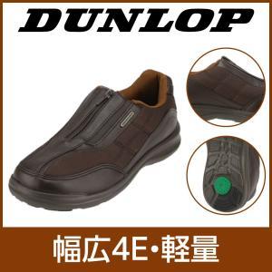 DUNLOP DC138 メンズ|ダークブラウン|shoe-chiyoda
