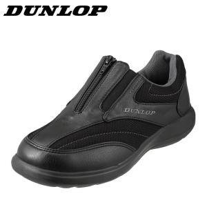 ダンロップ DUNLOP DC144 メンズ | ウォーキングシューズ | 大きいサイズ対応 28.0cm | ブラック|shoe-chiyoda