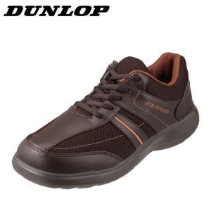 ダンロップ DUNLOP DC143 メンズ | ウォーキングシューズ | 大きいサイズ対応 28.0cm | ダークブラウン|shoe-chiyoda