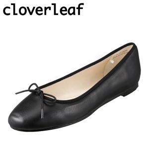 クローバーリーフ cloverleaf CL-100 レディース | パンプス | 本革 レザー | バレエシューズ | ブラック|SHOE・PLAZA シュープラザ