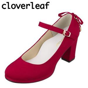 クローバーリーフ cloverleaf CL-1225 レディース | パンプス | ふわふわ インソール | 滑りにくい | レッド|SHOE・PLAZA シュープラザ