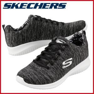 スケッチャーズ SKECHERS 12834 レディース | ローカット スニーカー カジュアル | FIRST CHOICE | ブラック×ホワイト|shoe-chiyoda