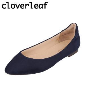 クローバーリーフ cloverleaf CL-1003C レディース | パンプス | アーモンドトゥ | 定番 デザイン | ネイビースエード|SHOE・PLAZA シュープラザ