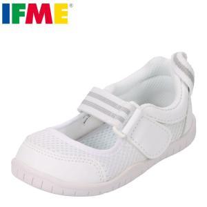 IFMEは子供たちの足を守り、大切に育てるためのさまざまな機能を開発しています! そんなIFMEが、...