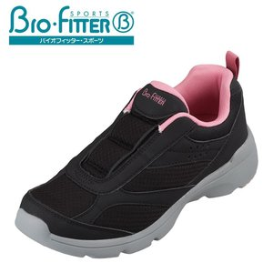 バイオフィッター スポーツ Bio Fitter BF-253 レディース | スニーカー | 軽量 軽い | 反射 反射材 | 通気性 | ブラック|SHOE・PLAZA シュープラザ