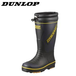 ダンロップ DUNLOP BG324 メンズ | スノーブーツ 軽量 | レインブーツ 長靴 | 防寒 冬靴 雪靴 | ネイビー|shoe-chiyoda