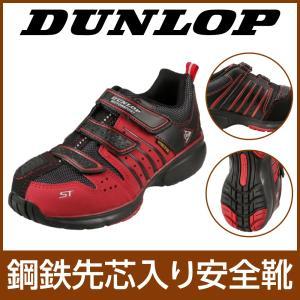 ダンロップ DUNLOP ST302 メンズ  ローカットスニーカー 安全靴  面ファスナー鋼鉄先芯 耐油底  レッド|shoe-chiyoda