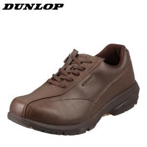 ダンロップ DUNLOP DW014 メンズ | ウォーキングシューズ 軽量 | 大きいサイズ対応 28.0cm | 幅広 防臭加工 | ブラウン|shoe-chiyoda