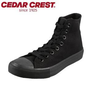 セダークレスト カジュアル CEDAR CREST CC-9145W レディース | ブラック×ブラック|shoe-chiyoda