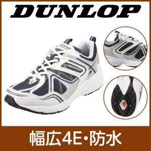 ダンロップ  DUNLOP D0203 メンズ | ローカットスニーカー | カップインソール 大きいサイズ対応 | ネイビー/ホワイト|shoe-chiyoda