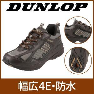 ダンロップ  DUNLOP D0207 メンズ | ローカットスニーカー | カップインソール 大きいサイズ対応 | モスグリーン|shoe-chiyoda