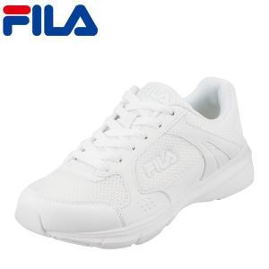 フィラ FILA FRU-118W レディース | ランニングシューズ 白 通学 | Candelo W | カジュアルスニーカー | ホワイト|shoe-chiyoda