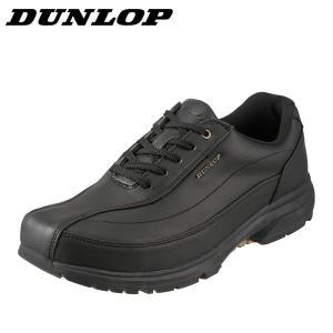 ダンロップ DUNLOP DW019 メンズ | ウォーキングシューズ ローカットスニーカー | 大きいサイズ対応 28.0cm | ブラック|shoe-chiyoda