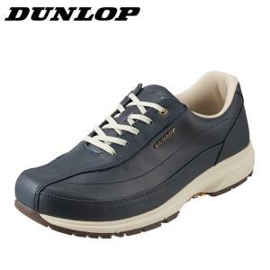 ダンロップ DUNLOP DW019 メンズ | ウォーキングシューズ ローカットスニーカー | 大きいサイズ対応 28.0cm | ネイビー|shoe-chiyoda