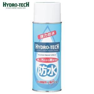 ハイドロテック HYDRO TECH 4090 防水スプレー シューケアグッズ シューズケア用品 420ml