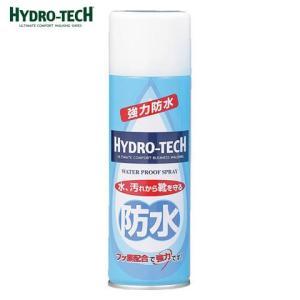 ハイドロテック HYDRO TECH 4080 防水スプレー シューケアグッズ シューズケア用品 220ml