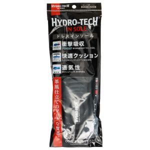 [ハイドロテック] HYDRO TECH HD6005 | ドレスインソール 中敷き | 衝撃吸収 静電気放出 | カップインソール 通気性 | グレー