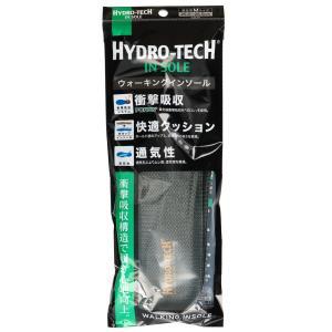 ハイドロテック  インソール 衝撃吸収 シューケアグッズ  HYDRO-TECH  グッズ ウォーキングインソール    HD6006  グレー