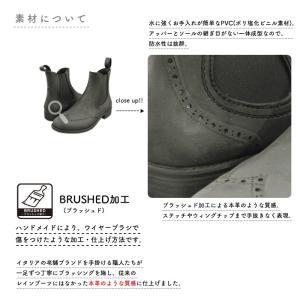レインブーツ/レインシューズ/サイドゴアブーツ/ショート/レディース|shoeever|05
