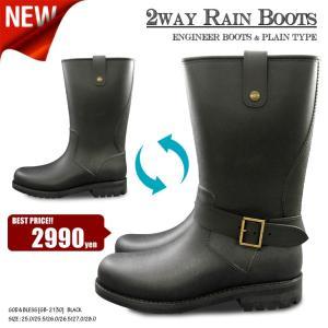 レインシューズ/レインブーツ/メンズ/長靴/防水/2way/エンジニアブーツ/ペコスブーツ shoeever