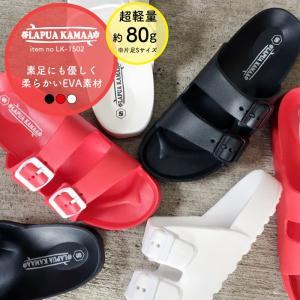サンダル/レディース/軽量|shoeever