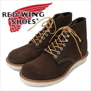 【アウトレット】レッドウィング RED WING JAPAN 正規品 返品・交換不可 8164  ブーツ レディース サイズRW-8164-DBR/S|靴のシューマート