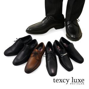 テクシーリュクス texcy luxe 本革 メンズ ビジネスシューズ 歩きやすい 軽量 ウォーキン...