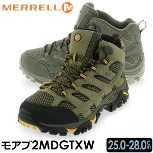 メレル MERRELL  MOAB2MDGTXW モアブ2ミッドゴアテックスワイドワイズ J0605...