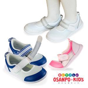 2019ssリニューアル 洗える上履き! ★毎日履く靴だから。 足にやさしくて、お気に入りを選べて・...