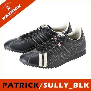 PATRICK パトリック日本製 SULLY シュリー BLK ブラックメンズ  レディース スニーカーシュリー SULLY_ BLK