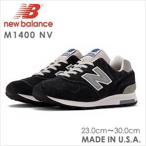 new balanceニューバランスM1400 NV メンズ...