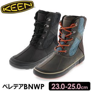 ・商品コード:belleterre-b-l ・品番:ベレテアBNWP ・カラー:ブラウン ブラック ...