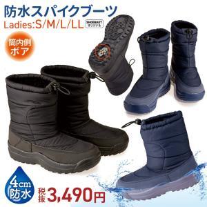 レディース 防水 スパイク ハーフブーツ ショートブーツ スノーブーツ ボア ファー ナイロン  防滑 防寒 【DK-011】|shoemart