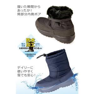 レディース 防水 スパイク ハーフブーツ ショートブーツ スノーブーツ ボア ファー ナイロン  防滑 防寒 【DK-011】|shoemart|02