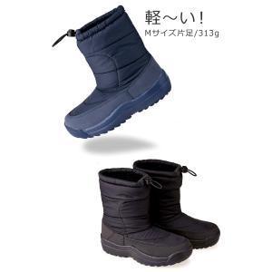 レディース 防水 スパイク ハーフブーツ ショートブーツ スノーブーツ ボア ファー ナイロン  防滑 防寒 【DK-011】|shoemart|05