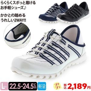 ・商品コード:kickback-l ・品番:EKB-18 ・カラー:ホワイト デニム ブラック   ...