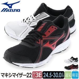 ミズノ MIZUNO メンズ ランニング スニーカー マキシマイザー MAXIMIZER22 K1G...