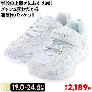 ・商品コード:rs-snk-wh ・品番:RS-103 ・カラー:ホワイト ・生産国:中国 ・ワイズ...